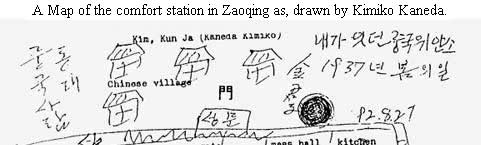 A Map of the comfort station in Zaoqing as, drawn by Kimiko Kaneda.