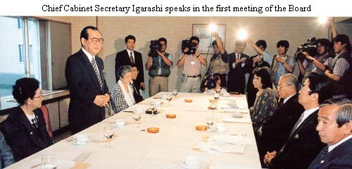 Chief Cabinet Secretary Igarashi speaks in the first meeting of the Board