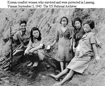 Korean comfort women who survived and were protected in Lameng, Yunnan September 3, 1945. The US National Archives