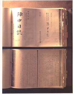 Historical materials regarding Comfort Women Issue